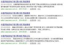 潍坊网站优化如何撰写搜索引擎喜爱的标题