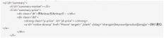 潍坊网站优化如何用抓取诊断让百度快速收录