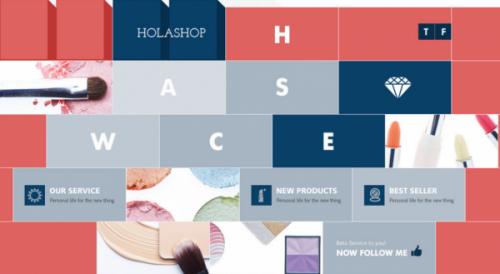 优化分析-化妆品网站的优化技巧
