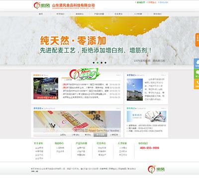 渠风食品科技有限公司网站设计